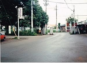 歩哨所2-2(ブログ)