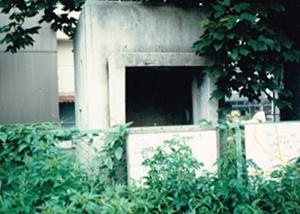 むかしの歩哨所
