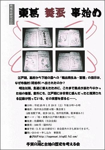 201212070841490c0[1]