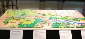 流山博物館1(ブログ)