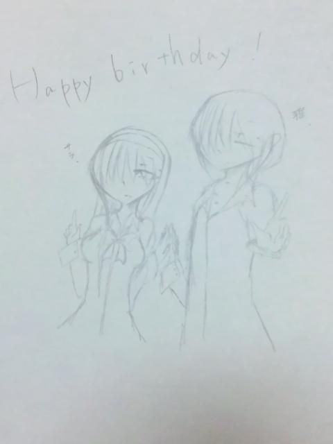 雅の誕生日