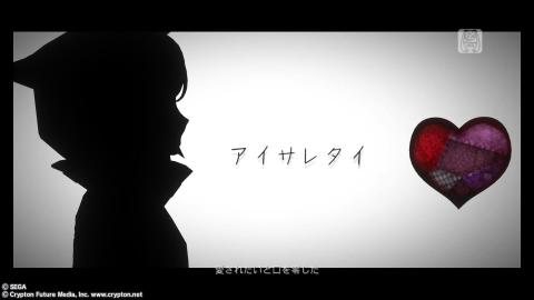 初音ミク -Project DIVA- F (4)