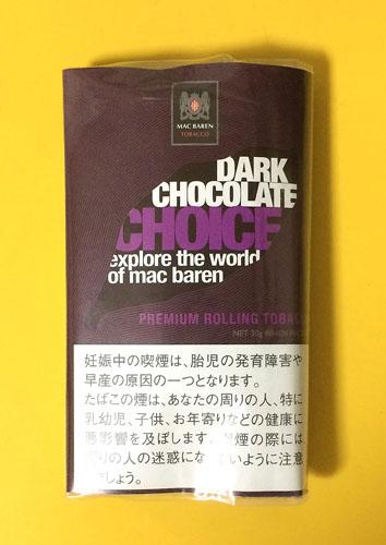 CHOICE_DARK_CHOCOLATE チョイス・チョコレート CHOICE チョイス フレーバーシャグ 手巻きタバコ RYO シャグ MACBAREN
