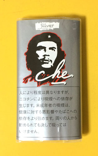 Che_Silver チェ・シルバー Che_Guevara チェ・ゲバラ 手巻きタバコ シャグ RYO