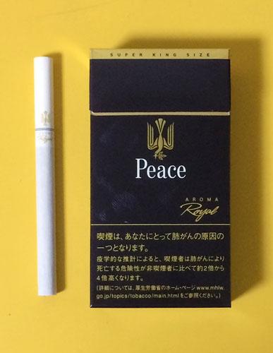 Peace_AROMA_Royal Peace ピース・アロマロイヤル ピース 100s JT タバコ バージニア葉
