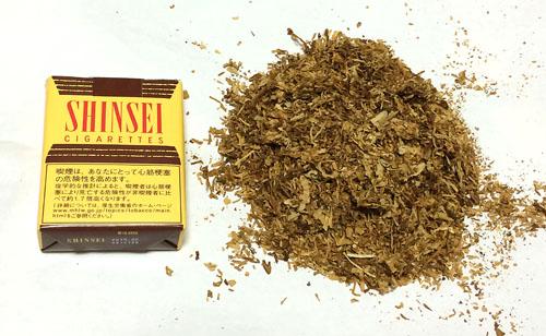 しんせい SHINSEI JT 紙巻きタバコ 旧3級品