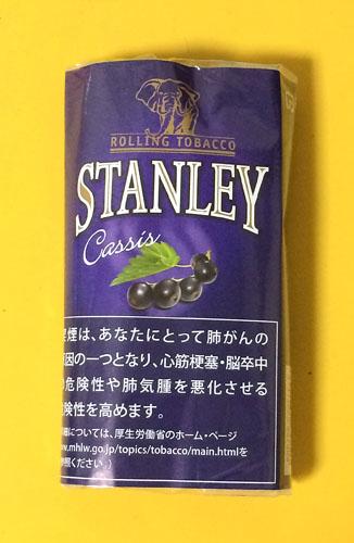 STANLEY_Cassis STANLEY STANLEY スタンレー・カシス スタンレー  フレーバーシャグ カシスフレーバー シャグ 手巻きタバコ RYO