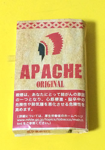 apache_oroginal apache アパッチ・オリジナル アパッチ アメリカンブレンド 手巻きタバコ シャグ RYO shag