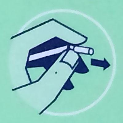 MASCOTTE_POPUP_MENTHOL MASCOTTE マスコット・ポップアップ・メンソール マスコット 手巻きタバコ フィルター メンソール スリムサイズ RYO