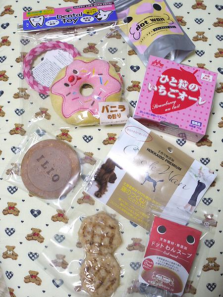 20101/17 ジニママさんプレゼント2