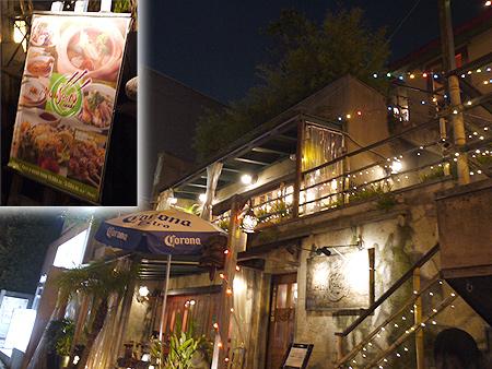2010/4/24 代官山モンスーンカフェ1