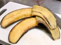 焼き上げたバナナの中身です
