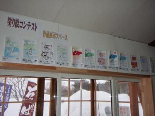 ぬり絵コンテスト