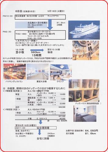 2013-3-28.jpg