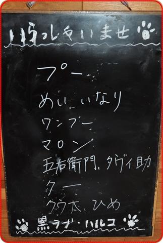 2014-10-1-15.jpg