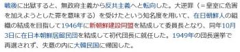 wiki朴烈3
