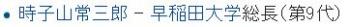wiki桃山学院中学校・高等学校3
