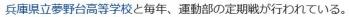 wiki兵庫県立御影高等学校2