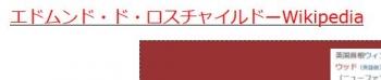 ten小渕優子ロスチャイルド群馬県TBS1