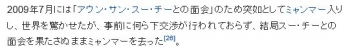wikiパン君5