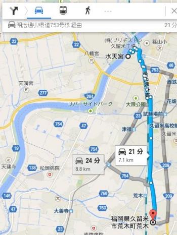 map福岡県久留米市荒木町荒木