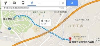 map東京霊園車で十数分