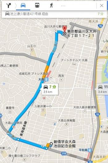 map東京都品川区大井6ー17ー21車で十数分