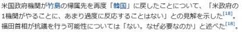 wiki町村信孝2