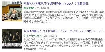 sea1700_3.jpg