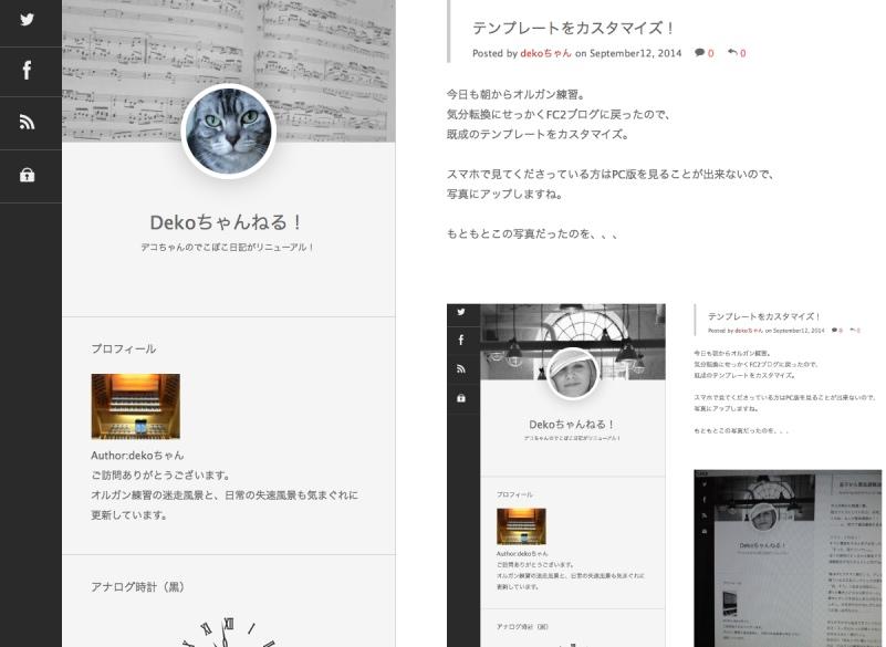 スクリーンショット 2014-09-12 22.58.14