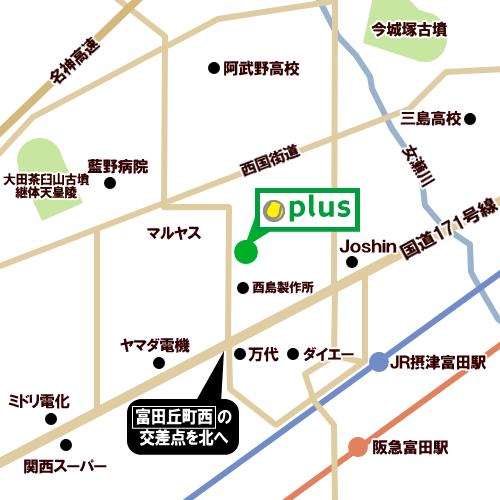 plus北店地図