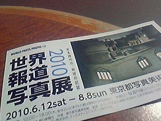 201008071404000.jpg