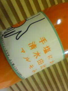 201103040039000.jpg
