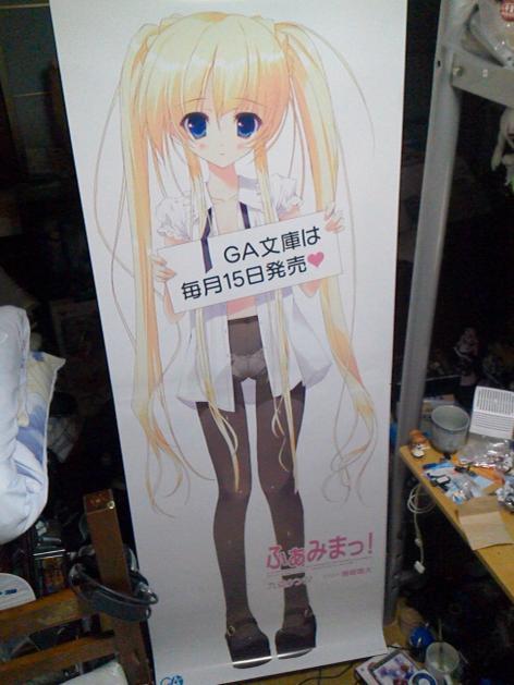 NEC_0223.jpg