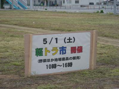 軽トラ02
