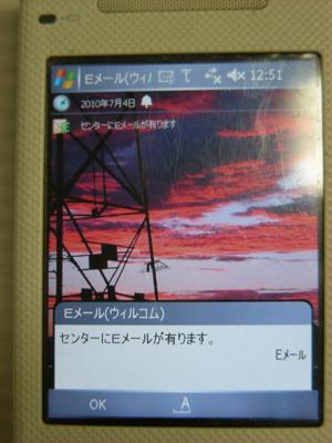 泌尿器電話02