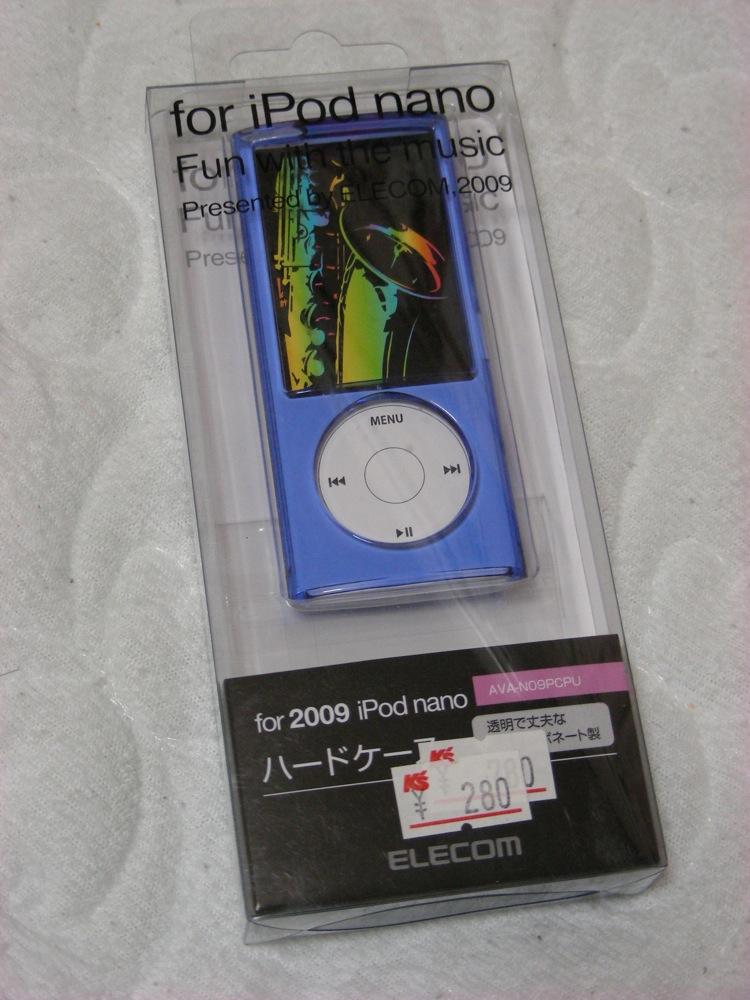 iPodハードケース01