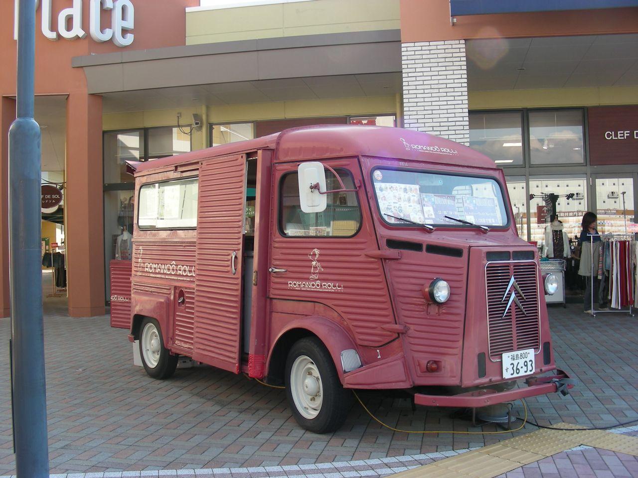 Hトラック02