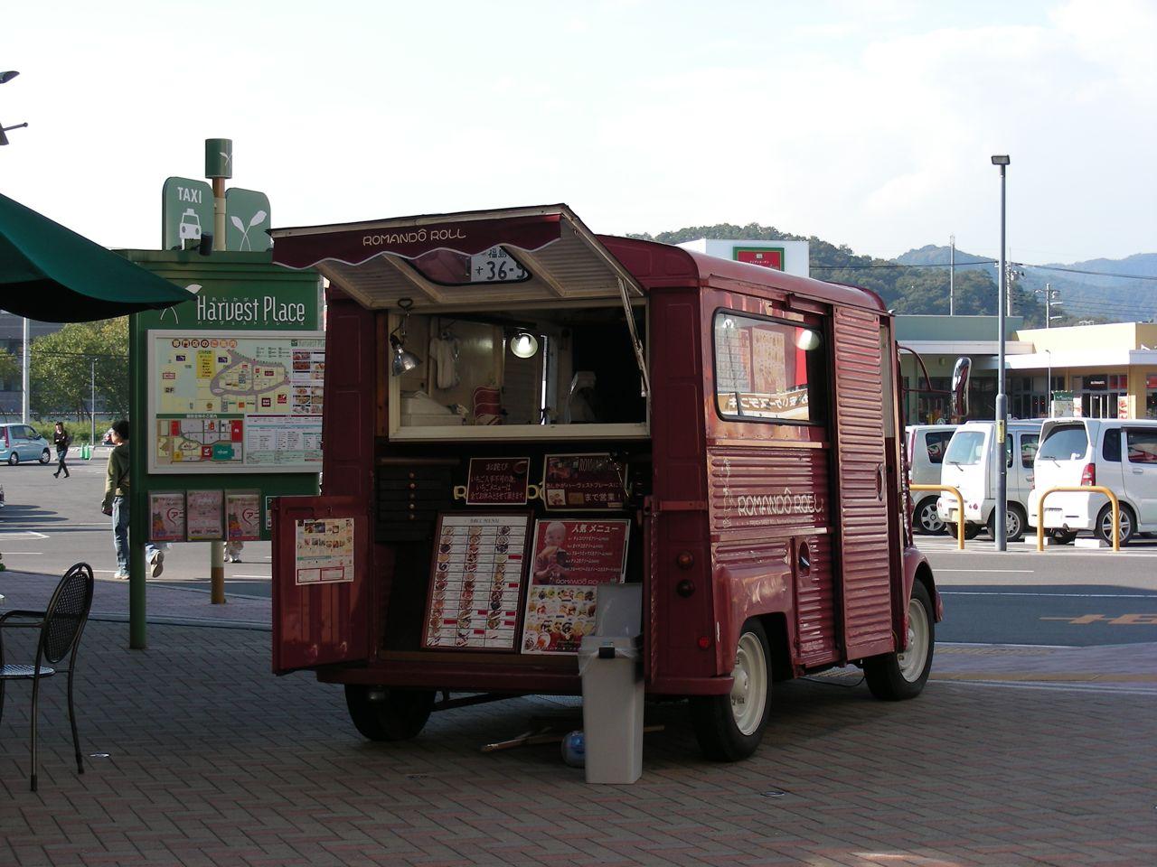 Hトラック01