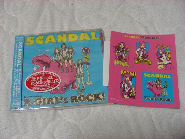 scandal01.jpg