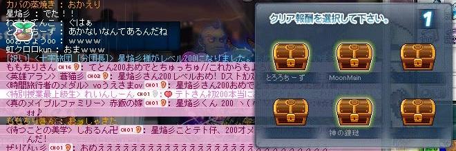 Maple110828_2307162.jpg