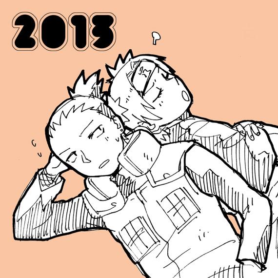 2013!.jpg