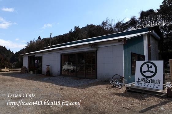 IMG_4085 - 百貨店