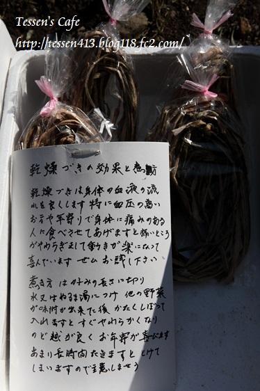 IMG_3981 - ずき