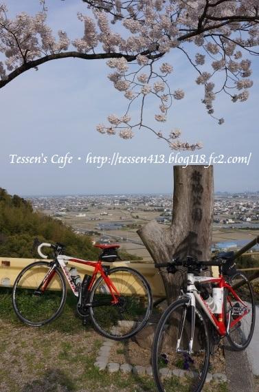 061岩脇 - コピー