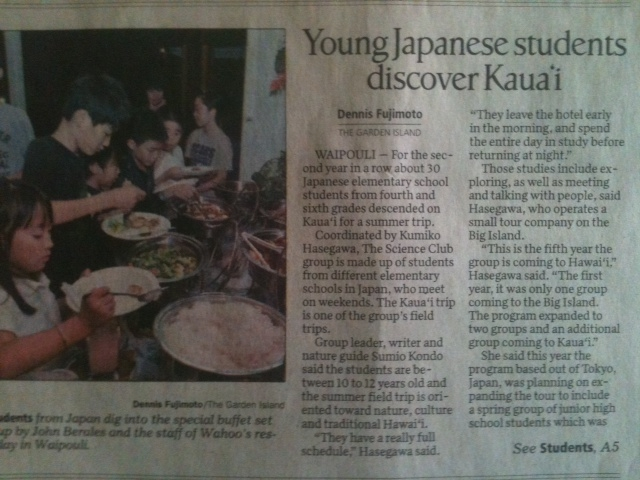 Young Japanese students discover Kaua'i (2)