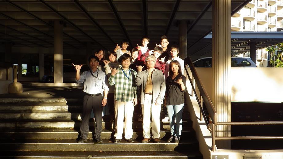 Seisho High School 2013