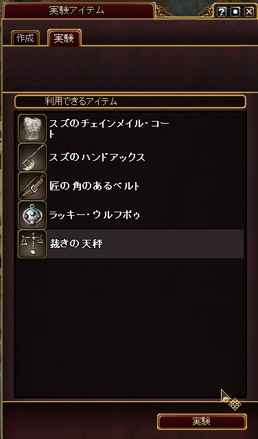 EQ2_001117.png