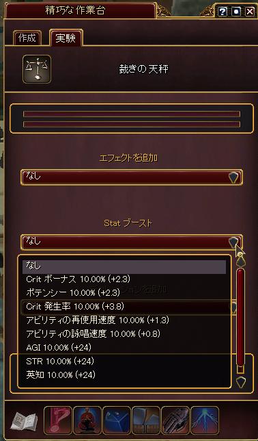 EQ2_001118.png