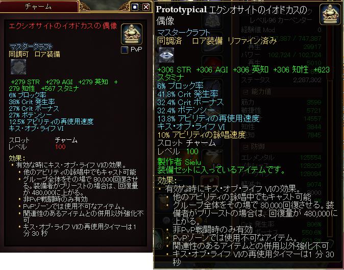 EQ2_001123.png
